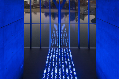 Kind of Blue, 2012 (Permanent installation: Modern Art Museu...