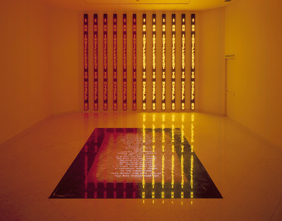 Installation view, 44th Venice Biennale, United States Pavil... By Jenny Holzer