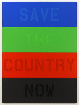 Save the Country, 2009