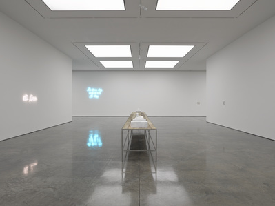 'The Last Great Adventure is You' at White Cube Bermondsey, ...