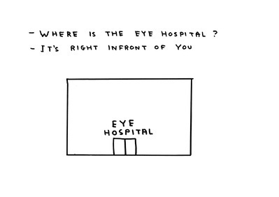 Untitled (Eye hospital), 2006