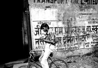 Untitled, Delhi, India, 2003