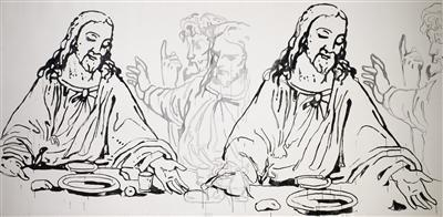 Details of The Last Supper, 1986 By Andy Warhol