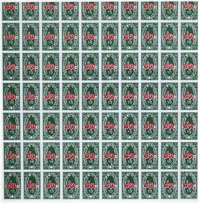 S&H Green Stamps, 1965
