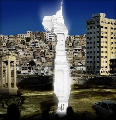 The Wall of Nanouh, 2008 By Faisal Abdu'Allah